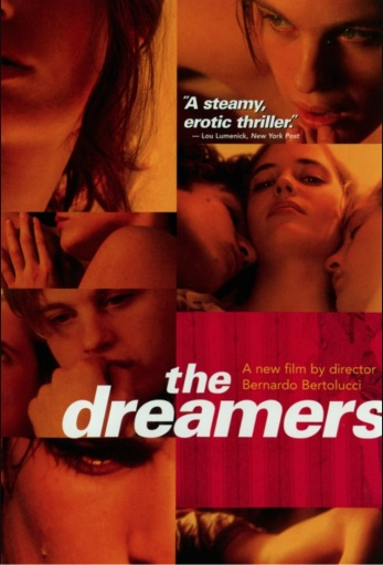 The DREAMERS-2